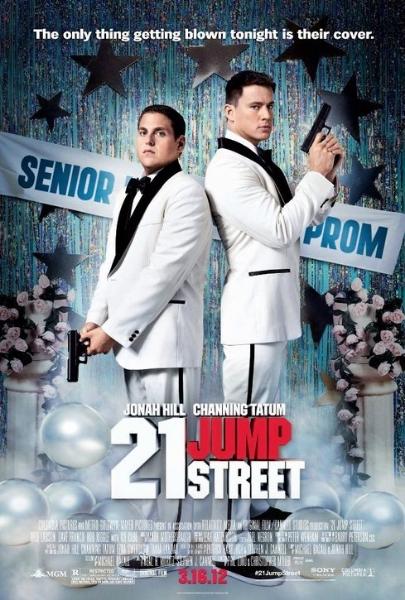 Фильм Мачо и ботан (21 Jump Street)