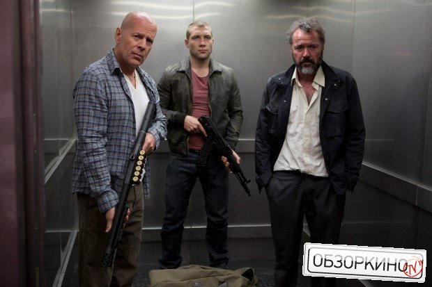 Bruce Willis, Jai Courtney и Sebastian Koch в фильме Крепкий орешек Хороший день, чтобы умереть (A Good Day to Die Hard)