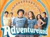 Фильм Парк культуры и отдыха (Adventureland)