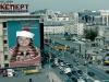 Сцена из фильма Москва 2017 (Branded)