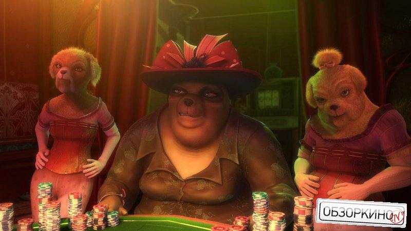 Сцена из мультфильма Золушка - полный вперед (Cendrillon au Far West)