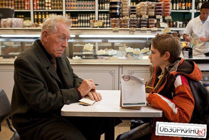 Tomas Horn и Max Von Sydow в фильме Жутко громко и запредельно близко (Extremely Loud & Incredibly Close)