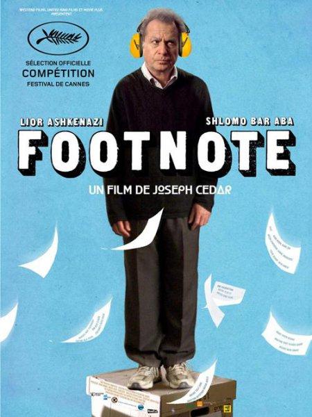 Фильм Примечание (Footnote)
