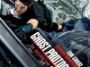 Фильм Миссия невыполнима протокол Фантон (Mission Impossible Ghost Protocol)