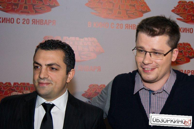 Артак Гаспарян, Гарик Харламов