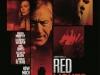 Фильм Красные огни (Red Lights)