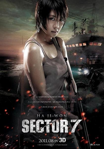 Фильм Сектор 7 (Sector 7)