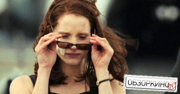 Jessica Chastain в фильме Расплата (The Debt)