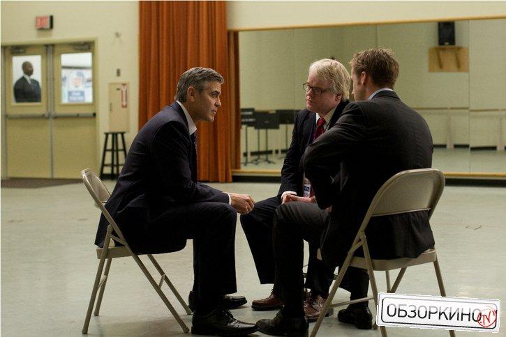 Ryan Gosling, George Clooney и Philip Seymour Hoffman в фильме Мартовские иды (The Ides Of March)