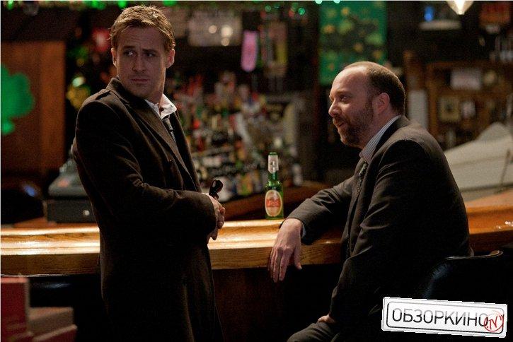 Ryan Gosling и Paul Giamatti в фильме Мартовские иды (The Ides Of March)
