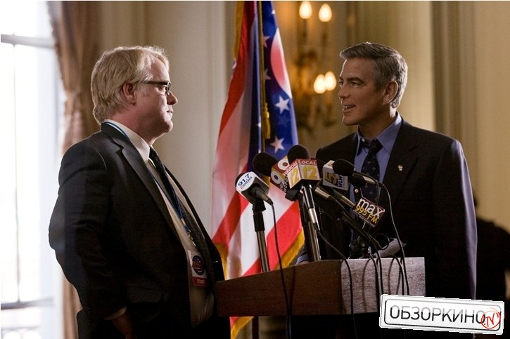 George Clooney и Philip Seymour Hoffman в фильме Мартовские иды (The Ides Of March)