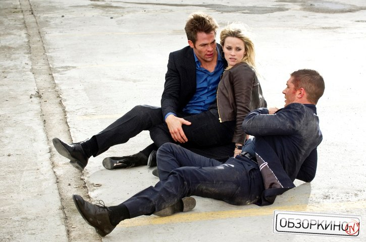 Reese Witherspoon, Chris Pine и Tom Hardy в фильме Значит, война (This Means War)