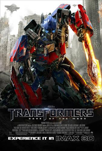 Фильм Трансформеры 3 (Transformers 3)