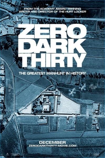 Фильм Цель номер один (Zero Dark Thirty)