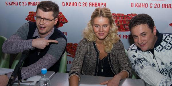 Гарик Харламов представил свой новый «Самый лучший фильм 3-ДЭ»