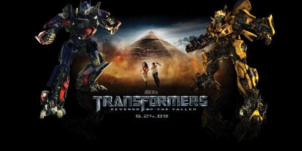 Последний аттракцион: «Трансформеры 2: Месть падших»