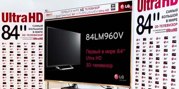 LG представила 84-дюймовый 3D-телевизор с Ultra HD