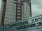 Особенности дешевых квартир в Подмосковье: «Владение 18»