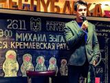 История путинской России глазами обиженного журналиста: «Вся кремлевская рать»