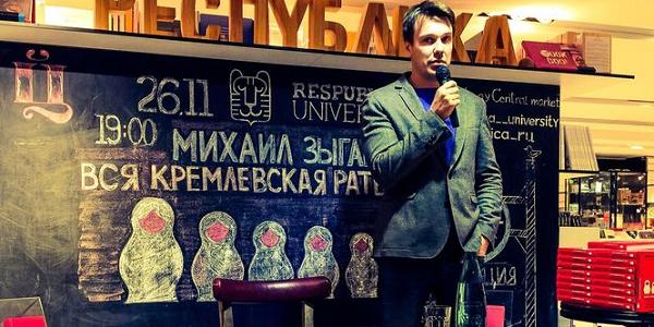mikhail zygar na presentacii