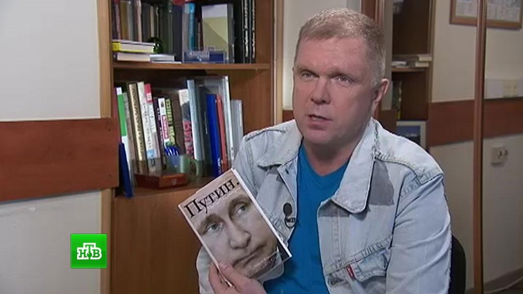 Сюжеты о новой книге Андрея Колесникова про Владимира Путина вышли на всех центральных телеканалах